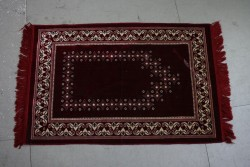 Teppich Nr. 525, Gebetsteppich